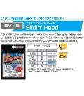 Decoy SV-46 Slidin' Head