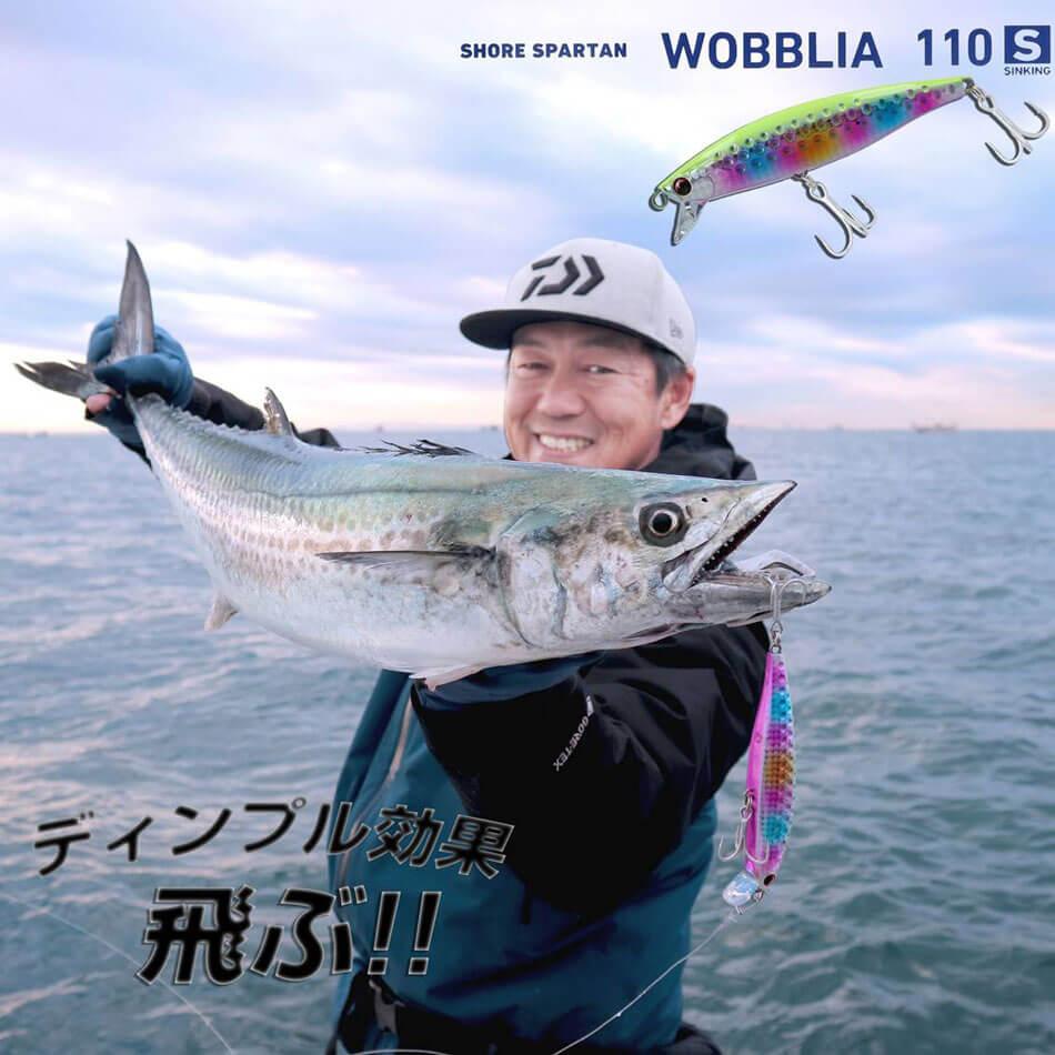 Daiwa Shore Spartan Wobblia
