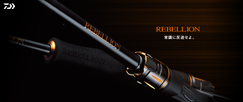 Daiwa rebellion casting offset handle