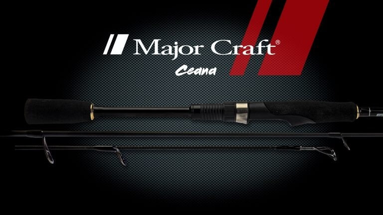 Canne Major Craft Ceana Spinning