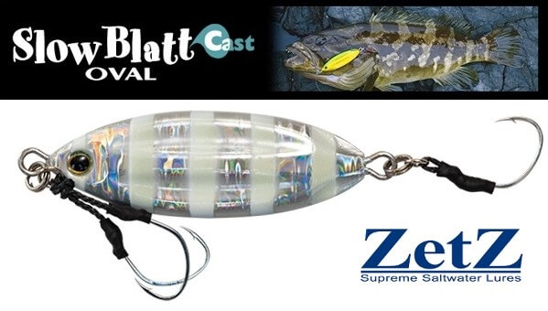 Zetz Slow Blatt Cast OVAL