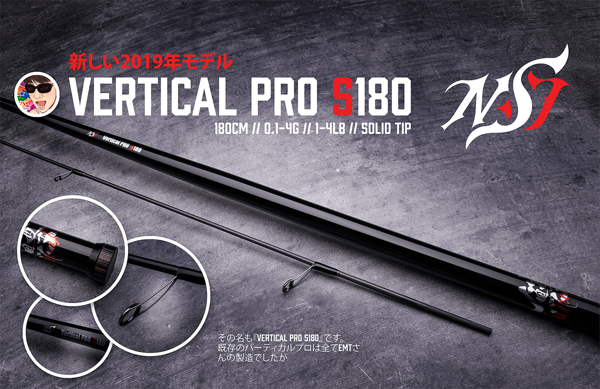NeoStyle Vertical Pro S180